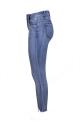 Γυναικείο τζιν ψηλόμεσο skinny με ξέφτια στο τελείωμα