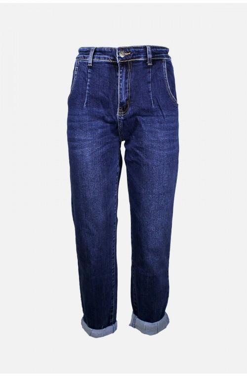 γυναικείο μπλε τζιν παντελόνι plush size slouchy fit