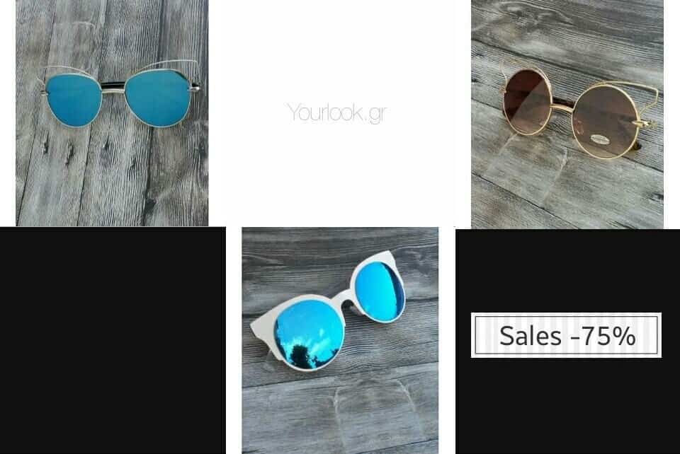 eyeware sales 75%